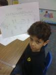 الطالب محمد الصناع
